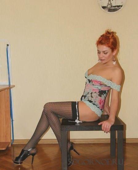 Девушка индивидуалка машуля 100% реал фото